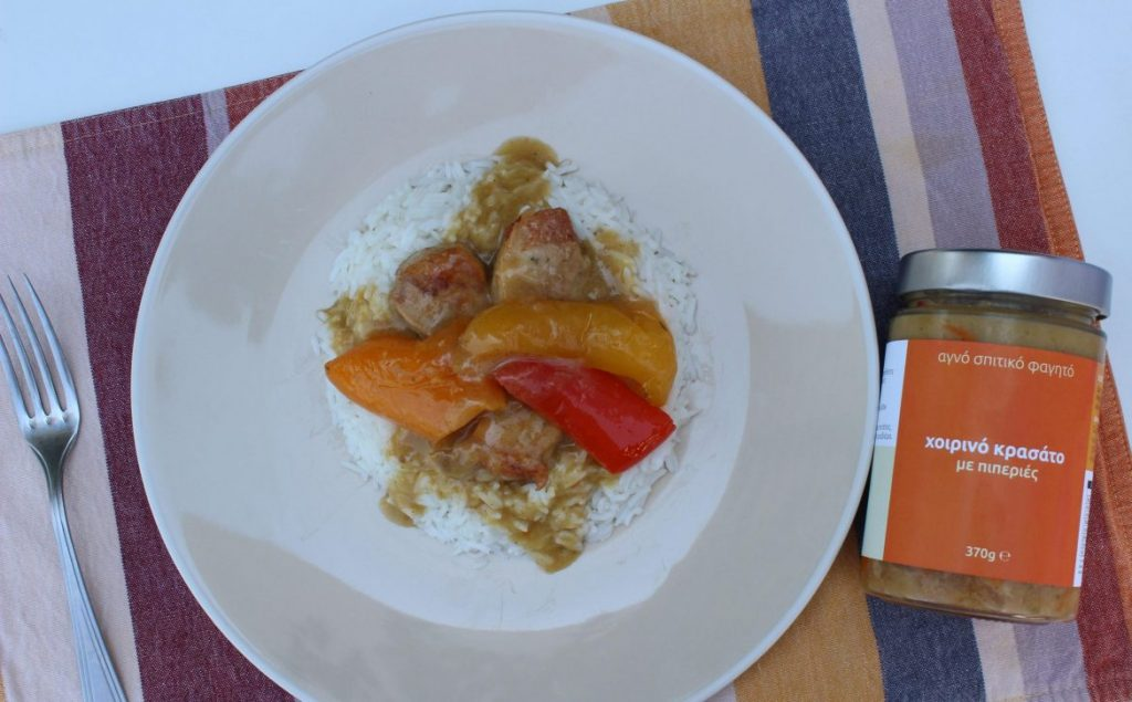 Pork in wine sauce with sweet peppers and basmati